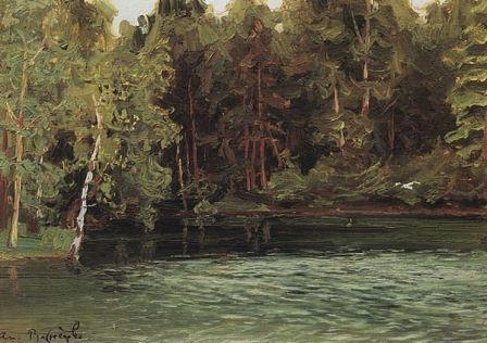 Царский пруд. Демьяново. 1903-1917