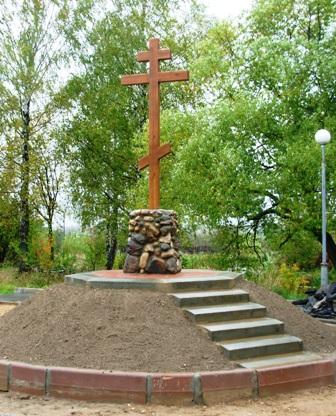 Поклонный крест до совершения кощунства