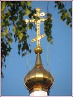 Над куполом крест сияет