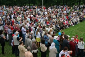 Троица-2008